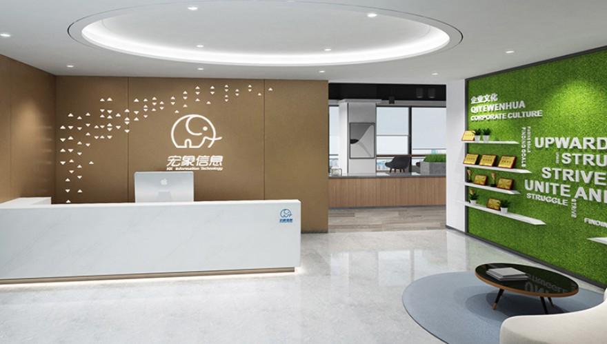 杭州宏象信息技术有限公司背景墙制作