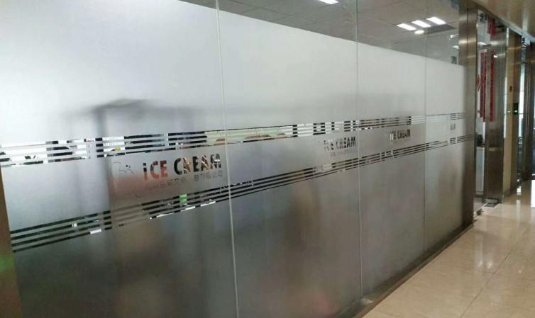 玻璃磨砂贴膜设计制作案例欣赏