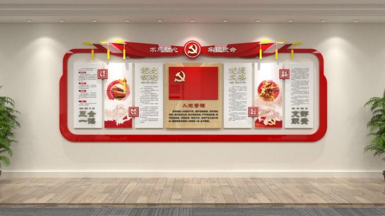浙江旅游学院党建墙设计制作