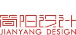 杭州简阳广告设计有限公司