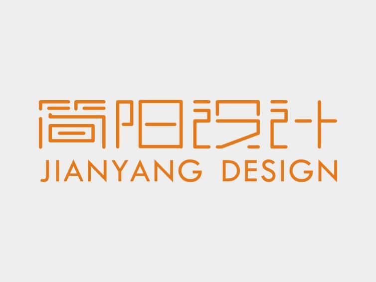 简阳标志.jpg