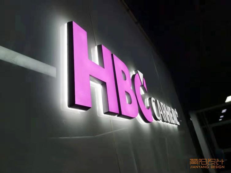 HBC03.jpg