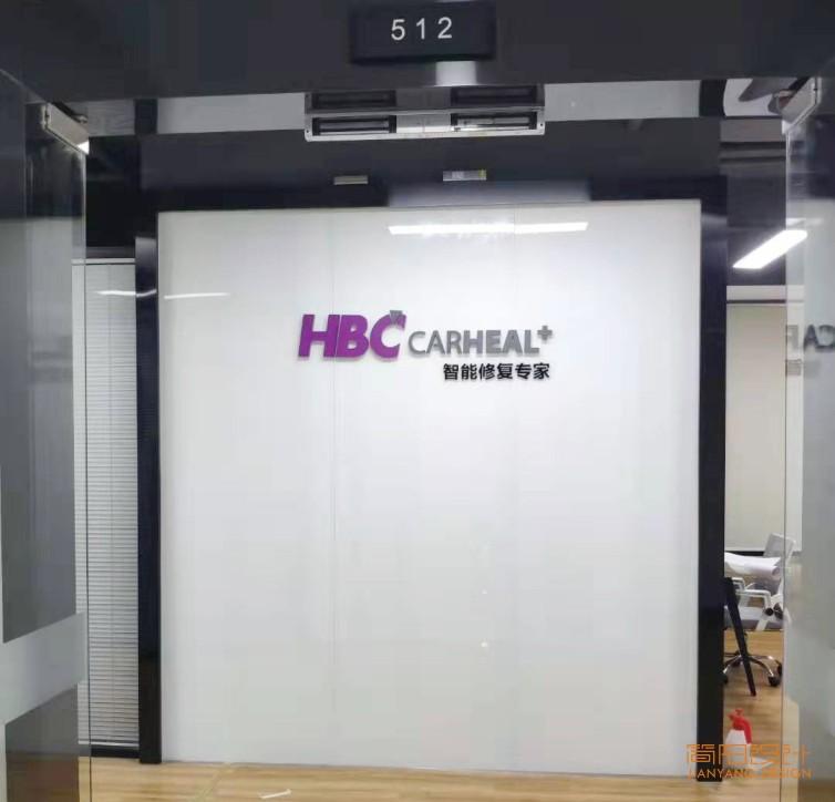 HBC02.jpg